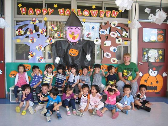 teaching in taiwan halloween